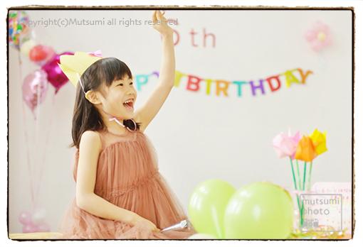 birth10.jpg