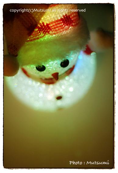 christmast.jpg