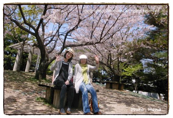 momijiyama.jpg