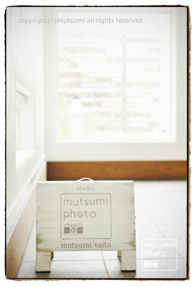 mutsumi.jpg