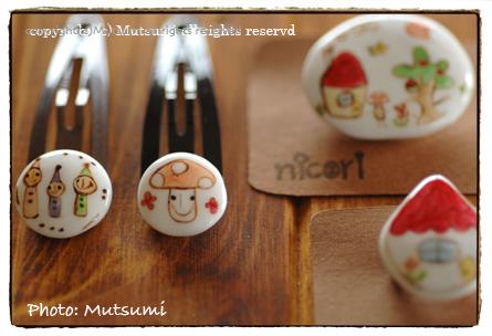 nicori2.jpg