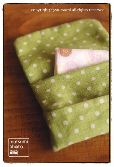 pocket-2.jpg