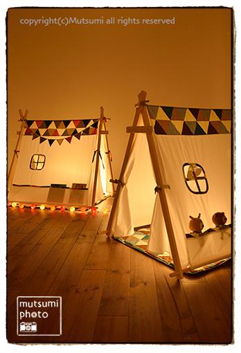 tent-4.jpg
