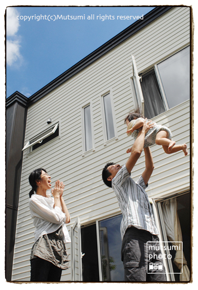 tsukuda6.jpg