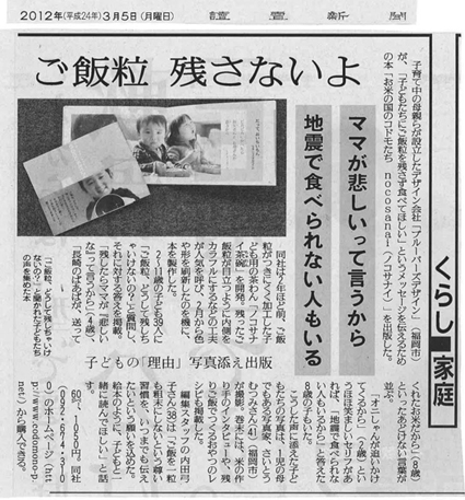 yomiuri_n.jpg