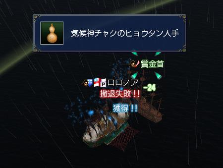 0167.jpg