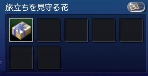 0182.jpg