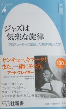 P1010545 (218x360)
