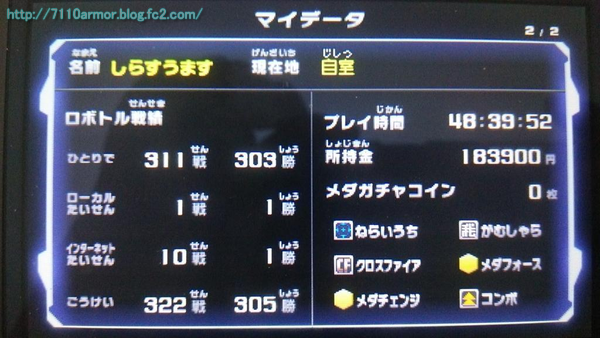 20140831clear1.png
