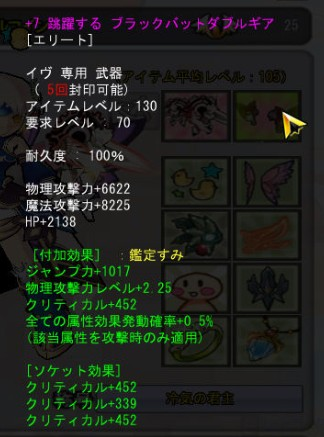 2014y03m06d_111323264.jpg