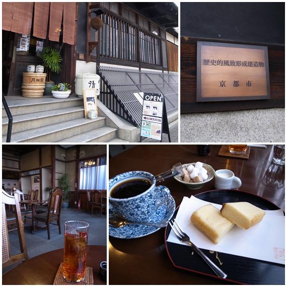 酒蔵のカフェ