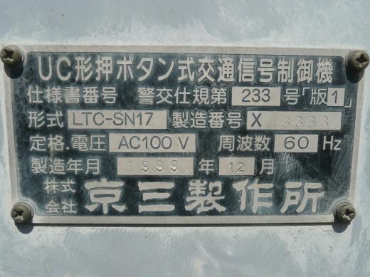P1340704_convert_20140313114028.jpg