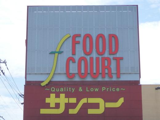foodcourtsankodaimon1408-1.jpg