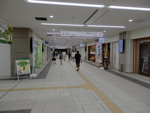 jrtakaokastation1408-12.jpg