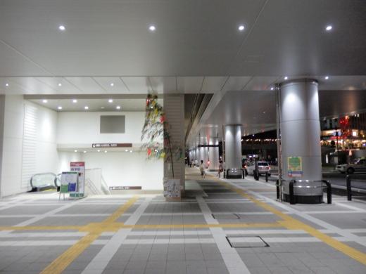 jrtakaokastation1408-2.jpg