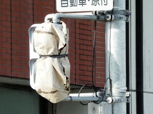 jrtakaokastation1408-33.jpg