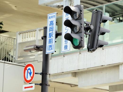 jrtakaokastation1408-44.jpg