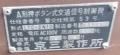jrtakaokastation1408-46.jpg