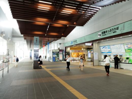 jrtakaokastation1408-49.jpg