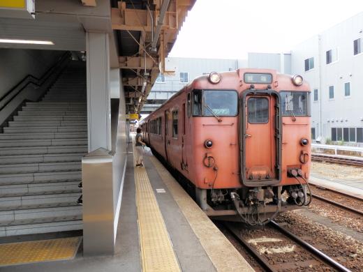jrtakaokastation1408-50.jpg
