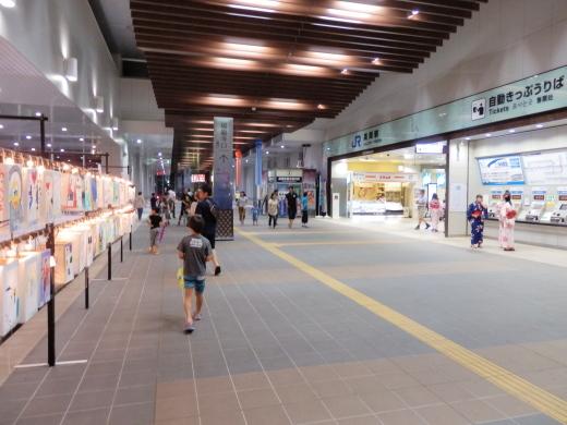 jrtakaokastation1408-7.jpg