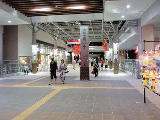 jrtakaokastation1408-8.jpg