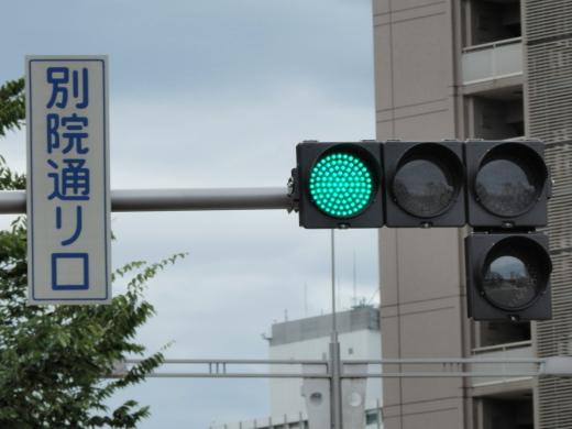 kanazawacitybetsuindoriguchisignal1408-6.jpg