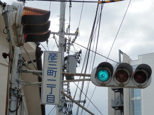 kanazawacityhikosomachi2chomesignal1408-3.jpg