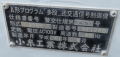 kanazawacityhikosomachi2chomesignal1408-8.jpg