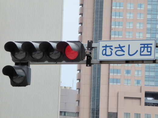 kanazawacitymusashinishisignal1408-2.jpg