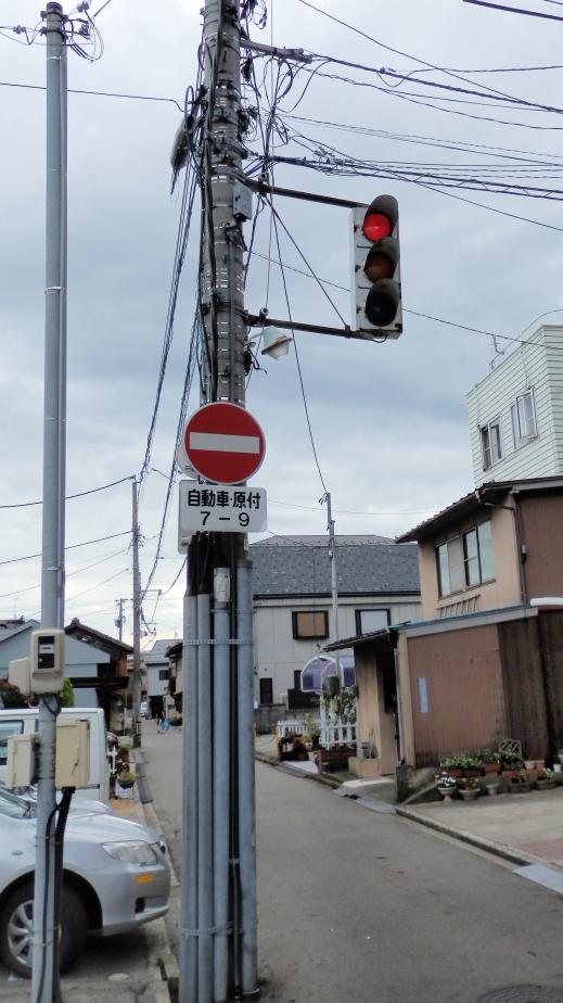 kanazawacitynagadohesignal1408-16.jpg