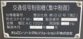 kanazawacitynagadohesignal1408-25.jpg