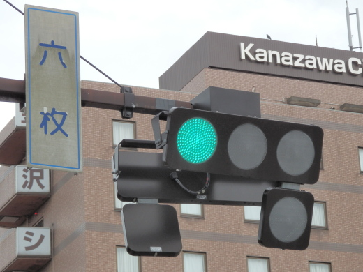 kanazawacityrokumaisignal1408-2.jpg