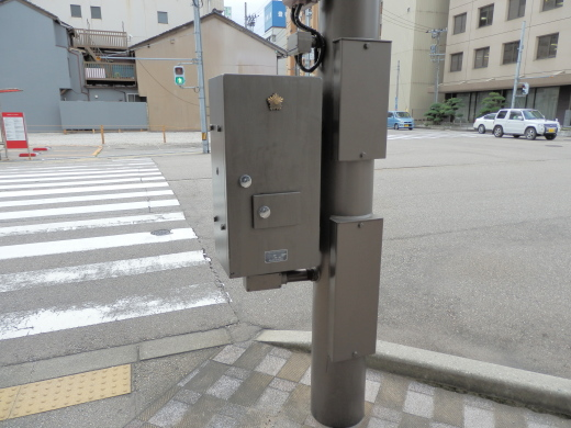 kanazawacityshiroganesignal1408-21.jpg