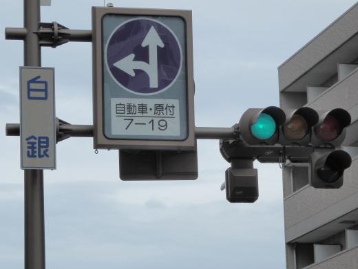 kanazawacityshiroganesignal1408-4.jpg