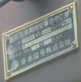 kanazawacityyasuechokitasignal1408-3.jpg