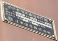 kanazawacityyasuechokitasignal1408-5.jpg