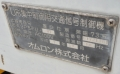 kanazawacityyasuechosignal1408-13.jpg