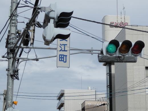 kanazawacityyasuechosignal1408-5.jpg
