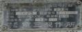 kasaokacityyoshidacommunitycentersignal1406-10.jpg
