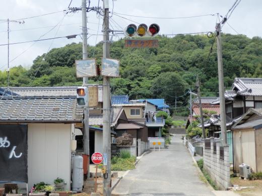 kasaokacityyoshidacommunitycentersignal1406-13.jpg