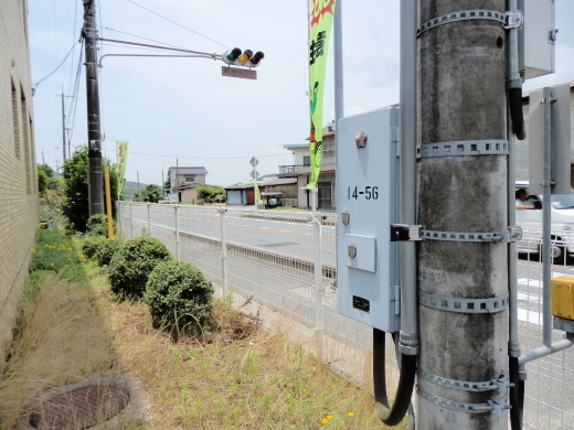 kasaokacityyoshidacommunitycentersignal1406-18.jpg