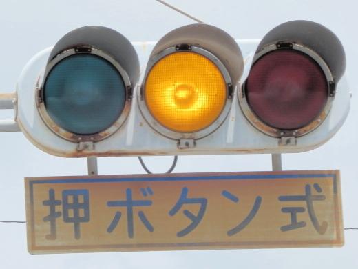kasaokacityyoshidacommunitycentersignal1406-2.jpg