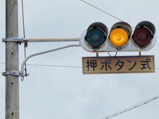 kasaokacityyoshidacommunitycentersignal1406-3.jpg