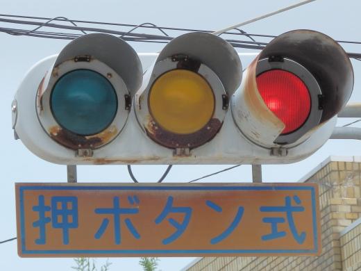 kasaokacityyoshidacommunitycentersignal1406-5.jpg