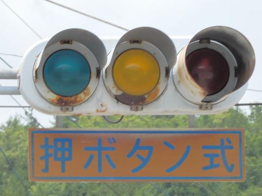 kasaokacityyoshidacommunitycentersignal1406-9.jpg
