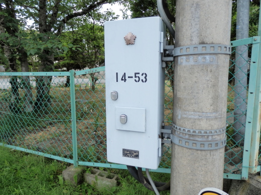 kasaokacityyoshidaelementaryschoolsignal1406-13.jpg