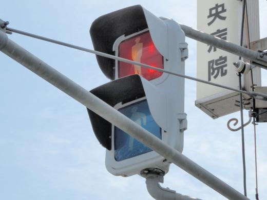 kurashikicitymizushimacentralhospitalsignal1407-13.jpg