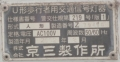kurashikicitymizushimachuokoenhigashisignal1407-14.jpg