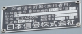 kurashikicitymizushimachuokoenhigashisignal1407-16.jpg